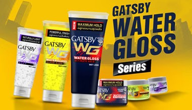 Gatsby Water Gloss